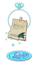 Dragon's Note