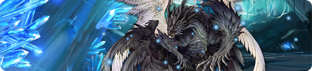 Bahamut Evolved banner