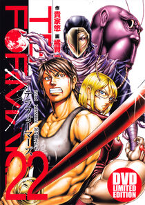 Volume 22 OVA
