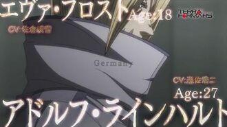 Anime TERRAFORMARS(テラフォーマーズ) TVCM ver.4 ADOLF, EVA(アドルフ、エヴァ)