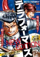 Volume 01 New Edition