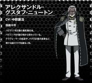 Alexander Gustav Newton OVA Design