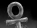 Alien Engine Virus