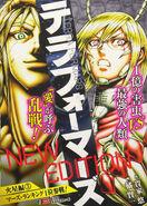Volume 05 New Edition