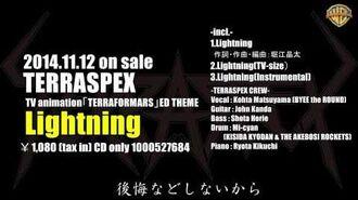 141112 TERRASPEX Lightning 音源試聴