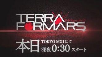 Anime TERRAFORMARS(テラフォーマーズ) TVCM ver.6 TODAY