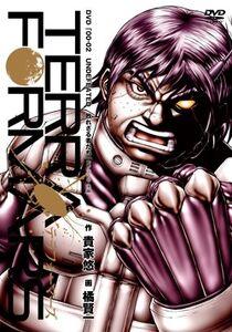 Volume 11 OVA