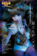 Moga Mogami x Terraformars p2 2014-45