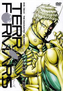 Volume 10 OVA