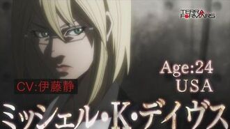 Anime TERRAFORMARS(テラフォーマーズ) TVCM ver.2 MICHELLE K. DAVIS (ミッシェル・K・デイヴス)