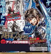 Terra Formars DVD-OVA 1 Poster Announce