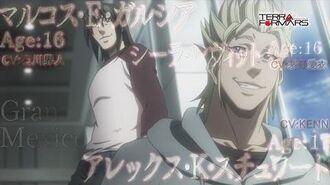 Anime TERRAFORMARS(テラフォーマーズ) TVCM ver.3 MARCOS, ALEX, SHEILA(マルコス、アレックス、シーラ)