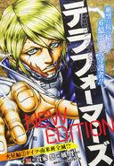 Volume 02 New Edition