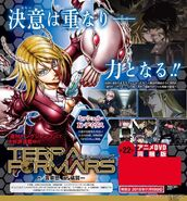 Terra Formars DVD-OVA 2 Poster Announce