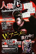 TerraFormars Anime Ad 2
