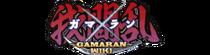 GamaranWiki