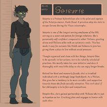 Character bio seisyris by syrsa dav4svp-pre