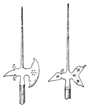 Svenska hillebarder (1500-talet), Nordisk familjebok