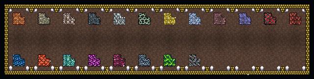 Список руды