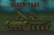 Т-62Е