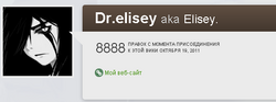 8888!11