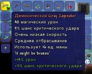 123123