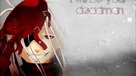 Deadman Wonderland Opening Lyrics FULL