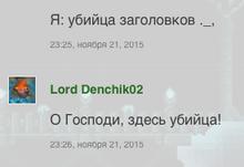 Снимок экрана 2016-02-04 в 21.37.49