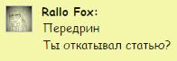 Rallo Fox