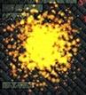 97px-Fireball