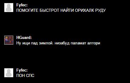 ОРИ-ХАЛК