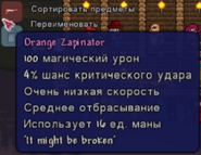 12312312