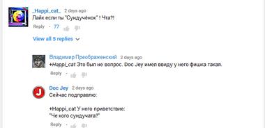 DGOvd3a