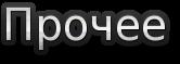 Cooltext791104872
