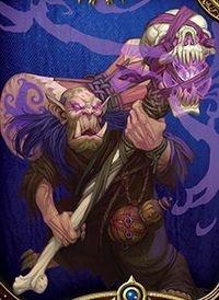 Elder Mok