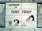 PearlCrazy
