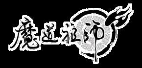 OFFI zushi-banner-logo