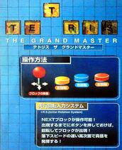 TGM Arcade