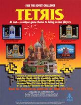 Tetris (Atari)