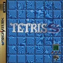 Portada de Tetris S
