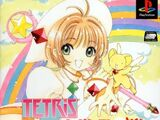 Tetris with Cardcaptor Sakura Eternal Heart