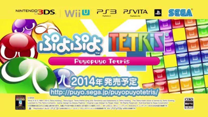 Puyo Puyo Tetris - TGS Trailer