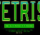 Tetris (IBM PC)