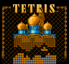 Tetris Famicom BPS title