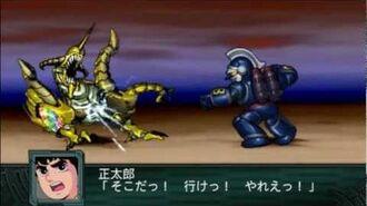SRW Z2 Saisei Hen Tetsujin 28 All Attacks