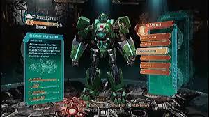 File:Titan-DreadZone.jpeg