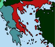 The Greece Treaty