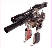 Megatron Telescopic Laser Cannon
