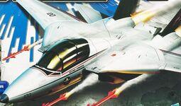 Skystrikermk2