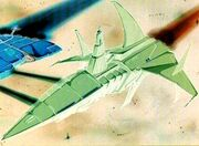 SG Interceptor Nemesis